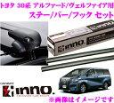 Imgrc0065635082