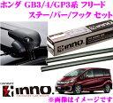 Imgrc0065640261