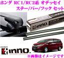 Imgrc0065642543