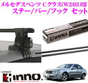 Imgrc0066045299