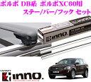 Imgrc0066520240