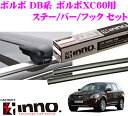 Imgrc0066520247