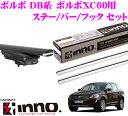 Imgrc0066520885