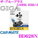 Imgrc0067506345
