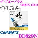Imgrc0067507022