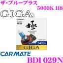 Imgrc0067507161