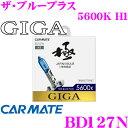Imgrc0067507234