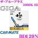 Imgrc0067507236