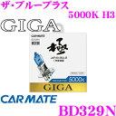 Imgrc0067507243