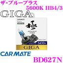 Imgrc0067543355