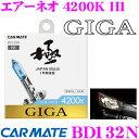 Imgrc0069648226