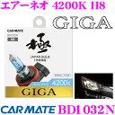 Imgrc0069649307