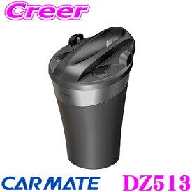 カーメイト DZ513 IQOS 3専用スタンド ブラック ホールド/充電/吸殻入れ iQOS3(アイコス3)専用