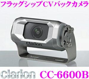 CC-6600B-top