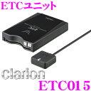 クラリオン ETC015 アンテナ分離型ナビ連動ETCユニット