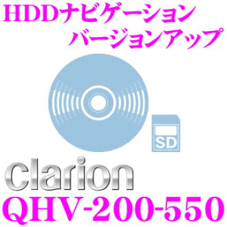 Clarion QHV-200-550 HDD navigation version up ROM (ROAD EXPLORER HDD13.0/2015 12 a year moon release version)