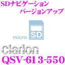 Imgrc0065365216
