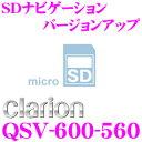 Imgrc0067157798