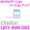 Imgrc0067157800