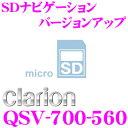 Imgrc0067157802