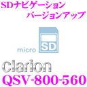 Imgrc0067157803