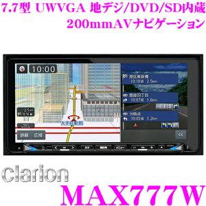 MAX777W