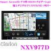 NXV977D
