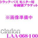 Imgrc0069091509