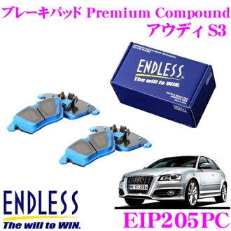 ENDLESS Ewig 엔드레스에이비히 EIP205PC 프리미엄 콤파운드 수입 자동차용 스포츠 브레이크 패드