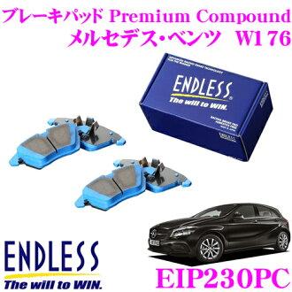 ENDLESS 무한 EIP230PC Ewig Premium Compound 스포츠 브레이크 패드