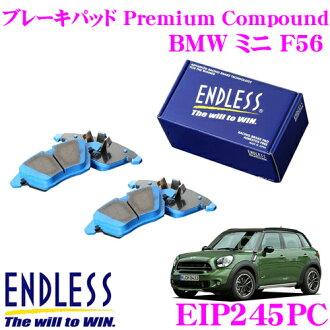 供ENDLESS Ewig endoresuevihi EIP245PC高级配合物进口车使用的体育刹车片