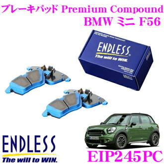 ENDLESS Ewig 엔드레스에이비히 EIP245PC 프리미엄 콤파운드 수입 자동차용 스포츠 브레이크 패드