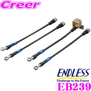 EB239