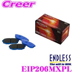 ENDLESS エンドレス EIP206MXPL スポーツブレーキパッド セラミックカーボンメタル 究極制御 MX72 Plus フロント用