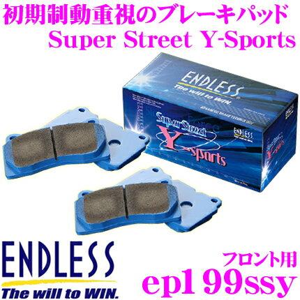 ENDLESS エンドレス EP199SSY スポーツブレーキパッド Super Street Y-Sports (SSY) 【初期制動とコントロール性に優れたノンアスベストパッドのエントリーモデル! ダイハツ シャレード等】