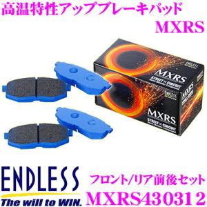 MXRS430312