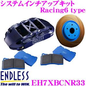 eh7xbcnr33