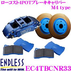 EC4TBCNR33