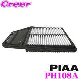 PIAA ピア PH108A エアーフィルター ビスカスタイプ ホンダ JF1 JF2 N-BOX/JG1 JG2 N-ONE/JH1 JH2 N-WGN等 純正該当品番:17220-5Z1-003