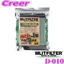 MLITFILTER エムリットフィルター D-010 エアコンフィルター 【アクア アルファード ヴェルファイア カローラフィール…