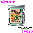 MLITFILTER エムリットフィルター TYPE:D-020 トヨタ 80系 ノア/ヴォクシー用 エアコンフィルター 【花粉やPM2.5を除…
