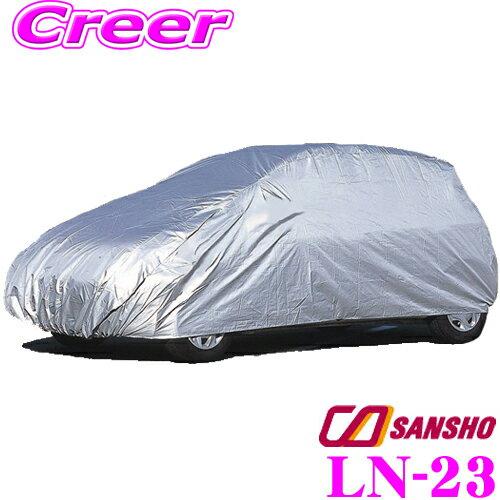 CA産商 シーエー産商 LN-23 シルバーボディカバーワゴンタイプ用 対応サイズ:4550〜4900mm