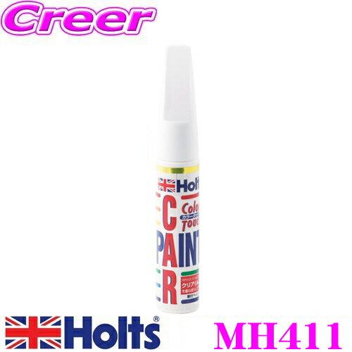 Holts ホルツ MH411 トヨタ車用 ホワイト(041) カラータッチ 【ハガレに塗る補修用ハケ塗り塗料!】
