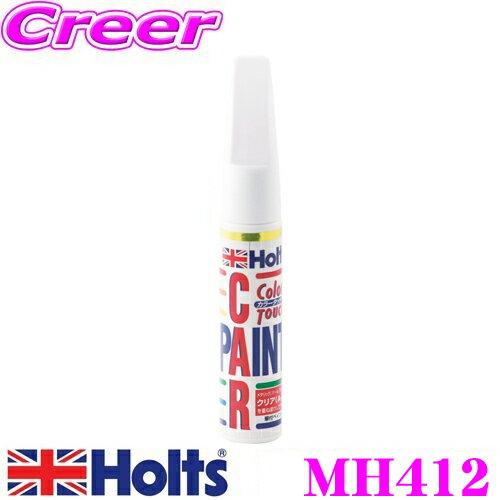 Holts ホルツ MH412 トヨタ車用 スーパーホワイト(035) カラータッチ 【ハガレに塗る補修用ハケ塗り塗料!】
