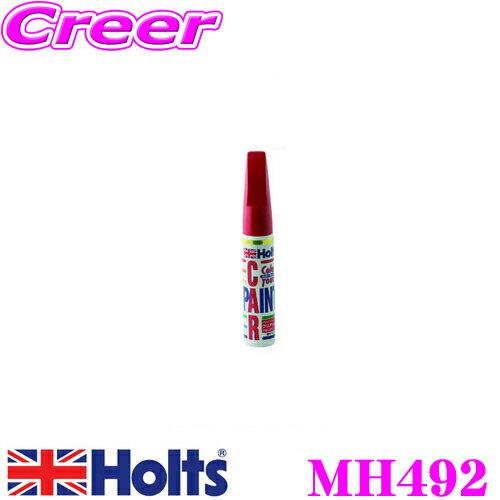 Holts ホルツ MH492 トヨタ車用 レッドマイカ(3H4) カラータッチ 【ハガレに塗る補修用ハケ塗り塗料!】