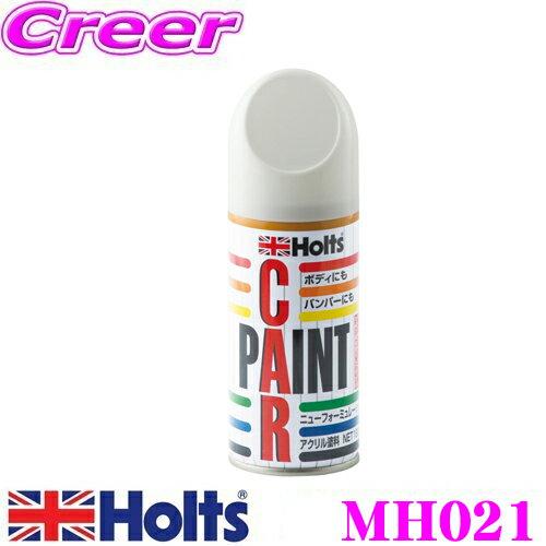 Holts ホルツ MH021 トヨタ車用 ホワイト(041) カラーペイント 【ハガレに塗る補修用スプレー塗料!】