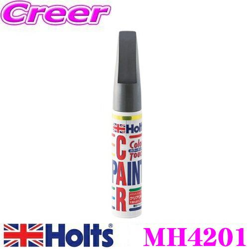 Holts ホルツ MH4201 三菱車用 カイザーシルバーM(H39) カラータッチ 【ハガレに塗る補修用ハケ塗り塗料!】