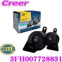 HELLA ヘラー 3FH007728831 BLACK TWIN TONE HORN 2個セット ブラック ツイン トーン ホーン 車検対応