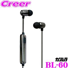 Kashimura カシムラ BL-60 Bluetooth 4.1 ステレオヘッドホン マイク ハンズフリーヘッドセット Bluetooth規格ver.4.1対応 カラー:ブラック