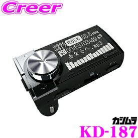 Kashimura カシムラ KD-187 Bluetooth FMトランスミッター EQ AUX MP3プレーヤー付 Bluetooth規格ver.4.1対応